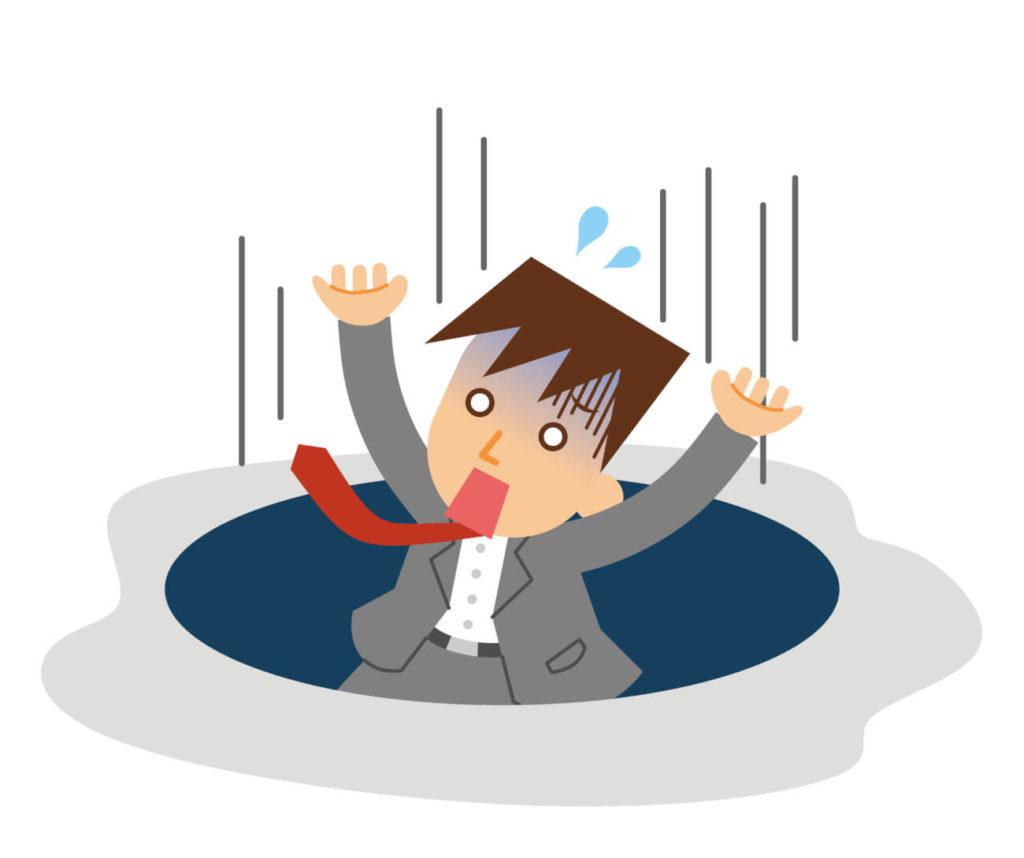 パートタイム有期雇用労働法|取組手順書の怖い落とし穴